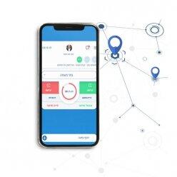 אפליקציית-מדידת-מרחק נסיעה
